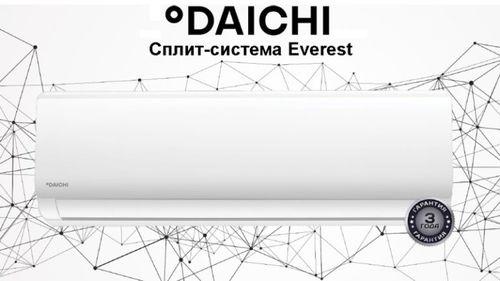 Кондиционеры Daichi Everest — свежесть горного воздуха