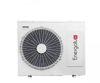 Energolux SAS12L1-A/SAU12L1-A
